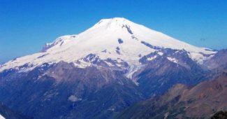 Gunung Tertinggi Indonesia